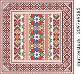 ukrainian ornament with red and ... | Shutterstock .eps vector #209769385
