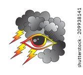 one god eye | Shutterstock .eps vector #209938141
