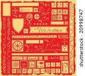 wine web elements typography... | Shutterstock .eps vector #20998747
