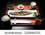 broiled pacific saury with salt ... | Shutterstock . vector #210046231