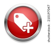 tag label button | Shutterstock .eps vector #210197047