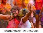 madrid spain  aug 9  people... | Shutterstock . vector #210252901