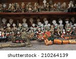 the traditional water puppets... | Shutterstock . vector #210264139