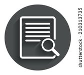 search in file sign icon. find...