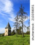 old fortress tower in forest  | Shutterstock . vector #210358051