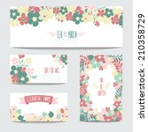 elegant cards with floral... | Shutterstock . vector #210358729