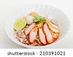 bun bo hue  a bowl of beef  ... | Shutterstock . vector #210391021