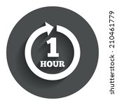 every hour sign icon. full...