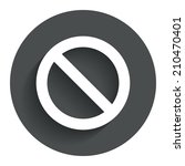 blacklist sign icon. user not...