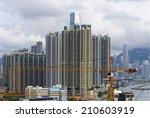 construction site in hong kong... | Shutterstock . vector #210603919