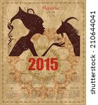 Calendar For 2015 Year With A...