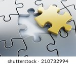 missing gold puzzle piece on... | Shutterstock . vector #210732994