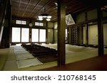 the break room of dogo hot... | Shutterstock . vector #210768145