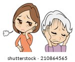 mother who cowers  daughter who ... | Shutterstock .eps vector #210864565