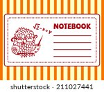 vector sticker for notebook... | Shutterstock .eps vector #211027441