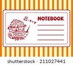 vector sticker for notebook... | Shutterstock .eps vector #211027441