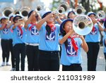 marching band in the... | Shutterstock . vector #211031989