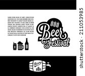 vintage beer festival | Shutterstock .eps vector #211053985