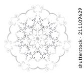 vector illustration of a...   Shutterstock .eps vector #211109629