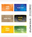business card with grunge... | Shutterstock .eps vector #21123832