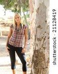 attractive woman | Shutterstock . vector #21128419