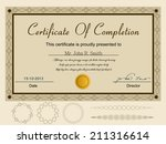 certificate template. | Shutterstock .eps vector #211316614