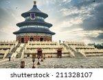 Temple Of Heaven In Beijing ...