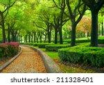 green city park | Shutterstock . vector #211328401