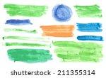 watercolor banners vector set | Shutterstock .eps vector #211355314
