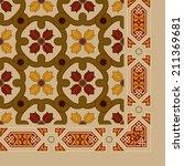 seamless art nouveau floral... | Shutterstock .eps vector #211369681