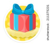 vector gift box flat round icon