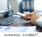 close up of a business woman... | Shutterstock . vector #211388677
