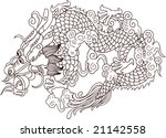 vector of ancient traditional... | Shutterstock .eps vector #21142558