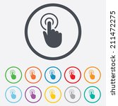 hand cursor sign icon. hand... | Shutterstock .eps vector #211472275