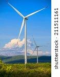 windmills for renewable... | Shutterstock . vector #211511161