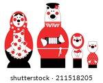 bears | Shutterstock .eps vector #211518205