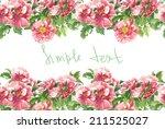 watercolor handmade horizontal... | Shutterstock . vector #211525027