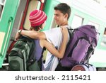 girl and a boy travelling with  ... | Shutterstock . vector #2115421
