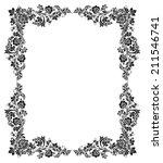 vector black and white vintage... | Shutterstock .eps vector #211546741