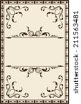 vintage cool page is on beige | Shutterstock .eps vector #211563481