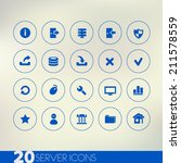 simple thin server blue icons...