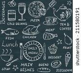 chalkboard seamless pattern... | Shutterstock .eps vector #211580191