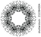 round ornament expressive...   Shutterstock .eps vector #211584304
