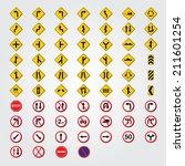 traffic symbols | Shutterstock .eps vector #211601254