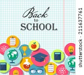 back to school flat... | Shutterstock .eps vector #211637761