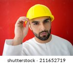 arabic young businessman posing | Shutterstock . vector #211652719