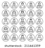 set of quality universal... | Shutterstock .eps vector #211661359
