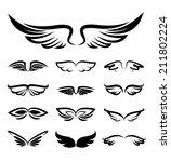 wings vector set | Shutterstock .eps vector #211802224