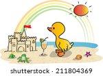 summer | Shutterstock .eps vector #211804369
