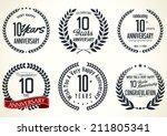 anniversary laurel wreath... | Shutterstock .eps vector #211805341